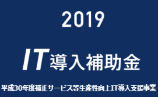 プロバイス Web パソコン修理 宇城市 松橋町