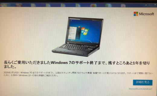 windows10 アップグレード プロバイス
